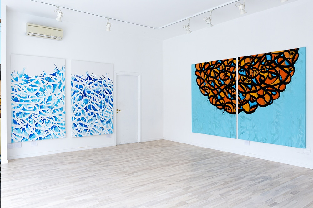 Read more about the article Galleria Patricia Armocida – MILAN