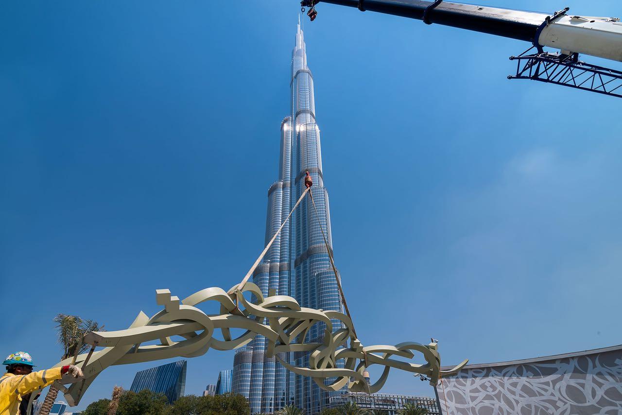 DubaiOpera